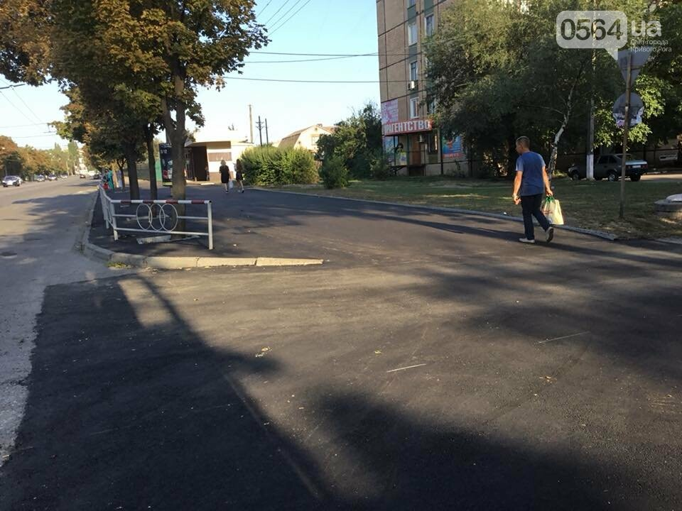 На центральном проспекте Кривого Рога ремонтируют тротуары, - ФОТО, ВИДЕО, фото-22