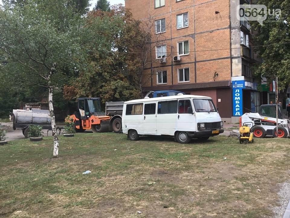 На центральном проспекте Кривого Рога ремонтируют тротуары, - ФОТО, ВИДЕО, фото-26