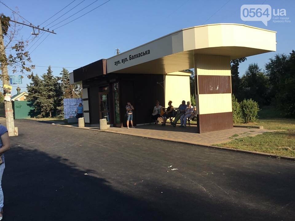 На центральном проспекте Кривого Рога ремонтируют тротуары, - ФОТО, ВИДЕО, фото-27