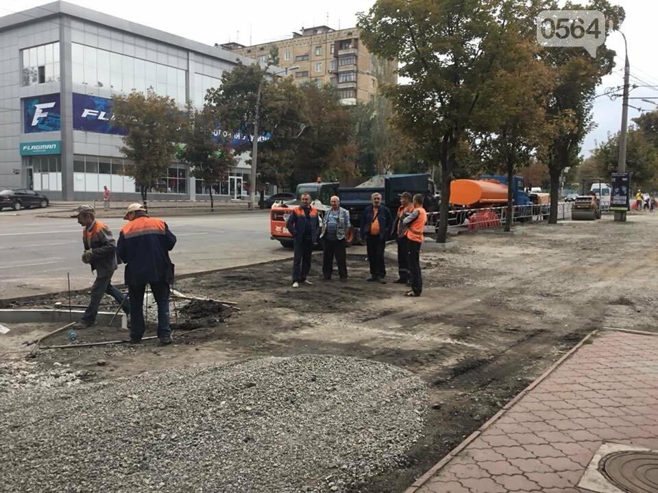 На центральном проспекте Кривого Рога ремонтируют тротуары, - ФОТО, ВИДЕО, фото-28