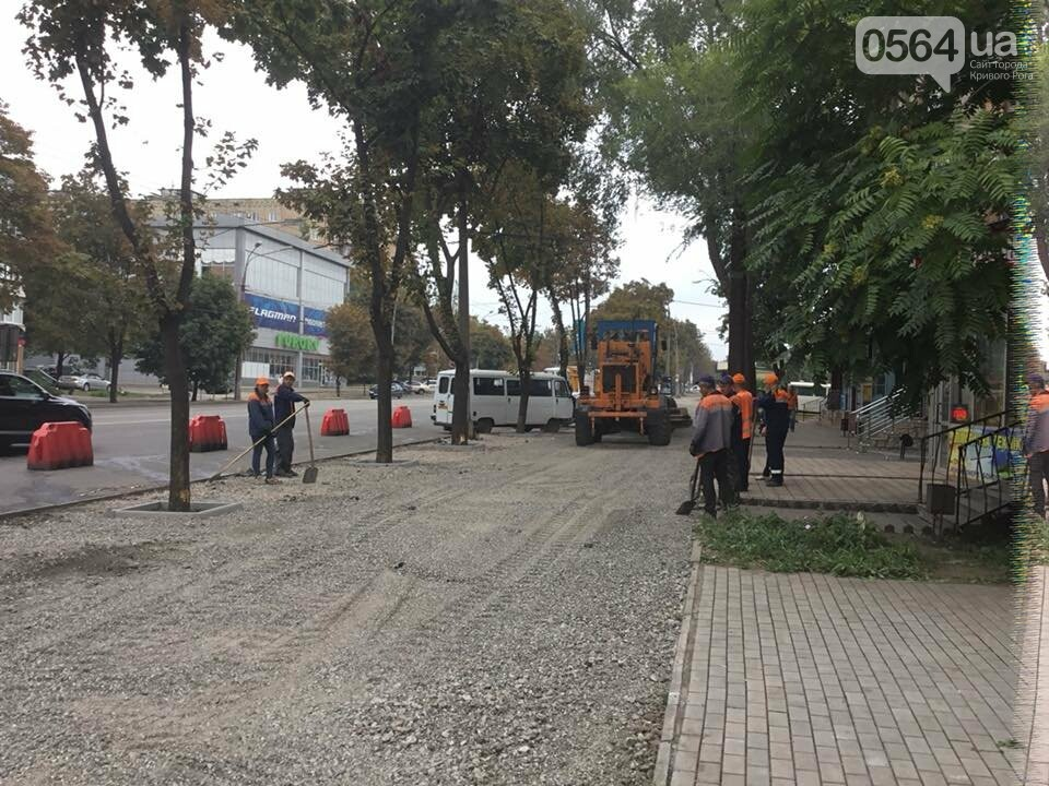 На центральном проспекте Кривого Рога ремонтируют тротуары, - ФОТО, ВИДЕО, фото-30