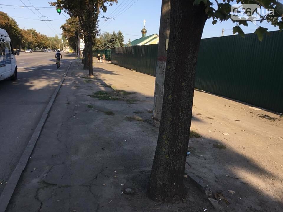 На центральном проспекте Кривого Рога ремонтируют тротуары, - ФОТО, ВИДЕО, фото-31