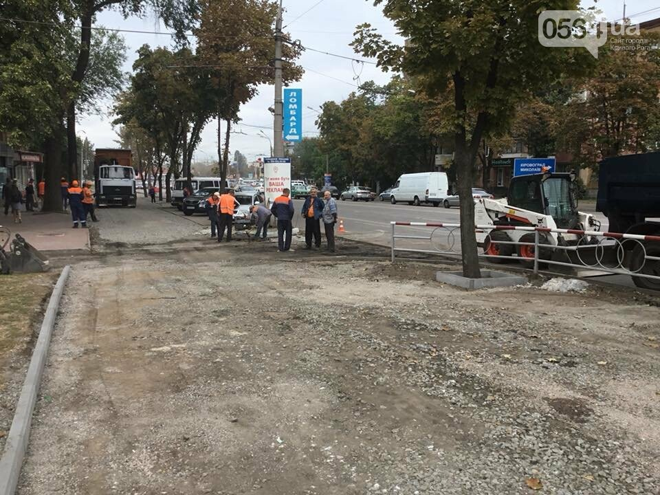 На центральном проспекте Кривого Рога ремонтируют тротуары, - ФОТО, ВИДЕО, фото-34