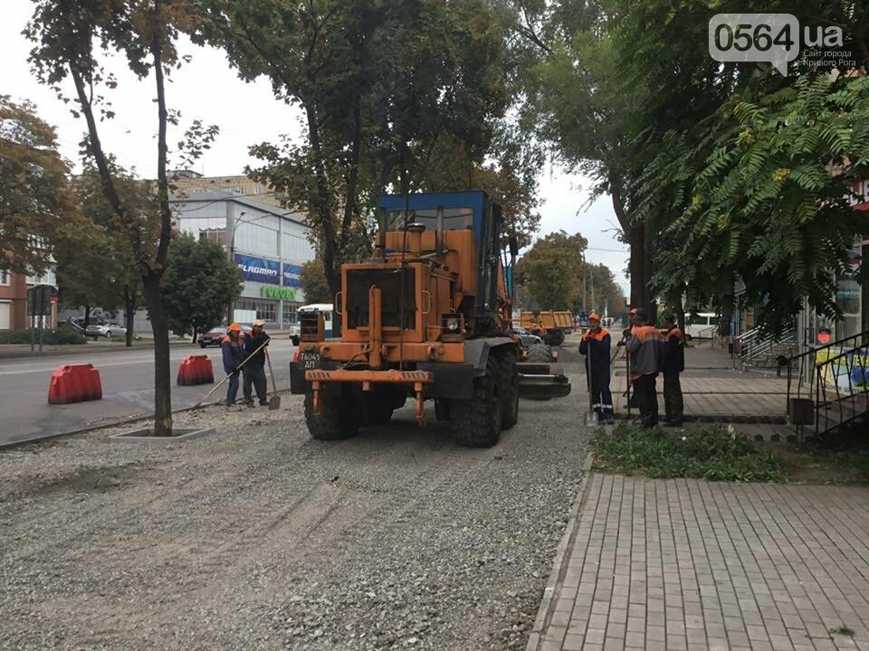 На центральном проспекте Кривого Рога ремонтируют тротуары, - ФОТО, ВИДЕО, фото-35