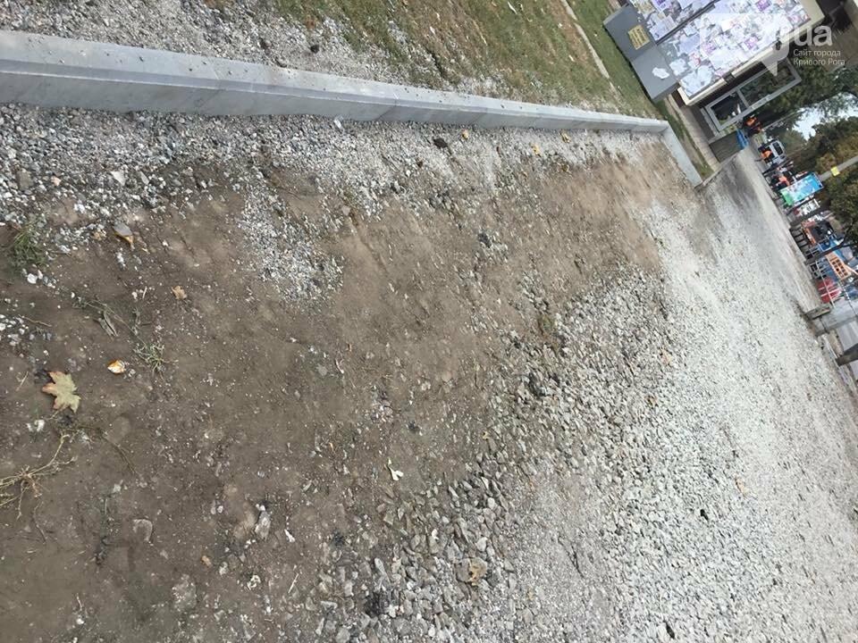 На центральном проспекте Кривого Рога ремонтируют тротуары, - ФОТО, ВИДЕО, фото-36