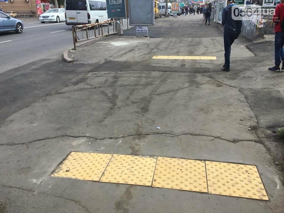 На центральном проспекте Кривого Рога ремонтируют тротуары, - ФОТО, ВИДЕО, фото-37