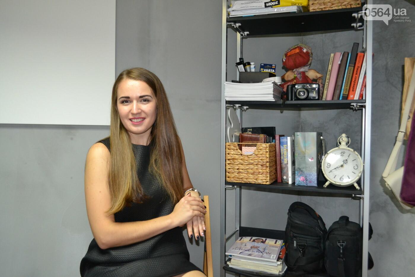 """Познать себя с """"Колибри"""": криворожанка придумала увлекательный проект, который поможет выбрать профессию, - ФОТО, ВИДЕО, фото-2"""