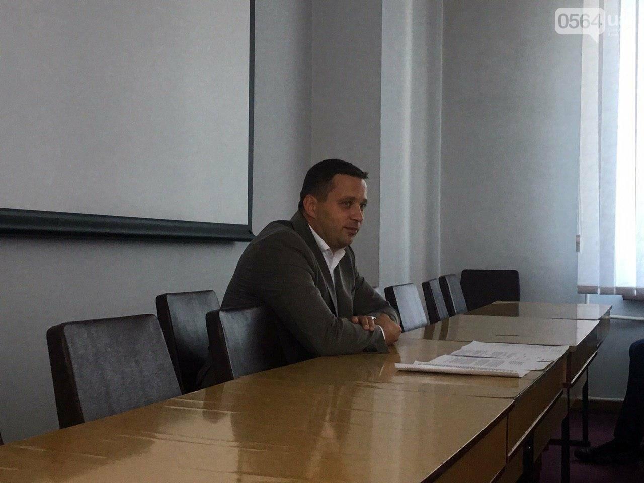 """""""Криворожтеплосеть"""" планирует 1 октября подать горячую воду в детскую больницу, - ФОТО , фото-5"""