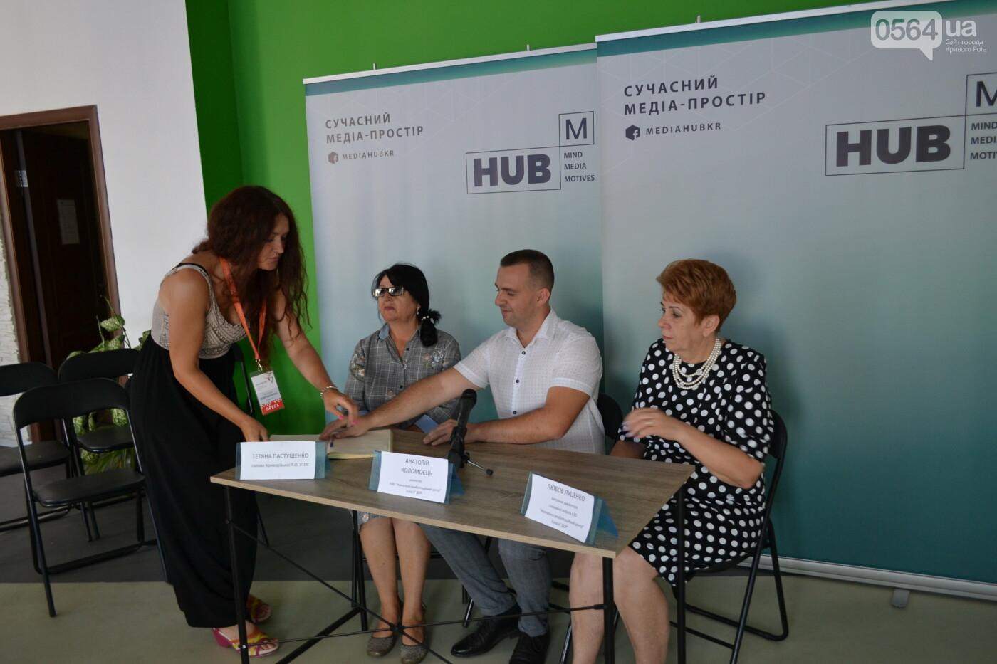 """В воскресенье в Кривом Роге состоится первый всеукраинский фестиваль deaf-талантов """"Без обмежень"""", - ФОТО, ВИДЕО, фото-5"""