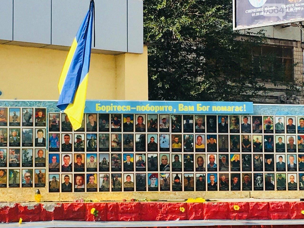 """Навіки шана"": в центре Кривого Рога разместили борд с фотографиями 11 Героев, погибших в АТО, - ФОТО , фото-14"