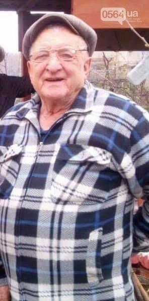 В Кривом Роге пропал 79-летний мужчина, страдающий расстройствами памяти, - ФОТО, фото-1