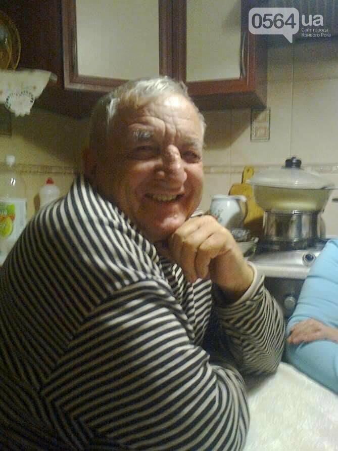 В Кривом Роге пропал 79-летний мужчина, страдающий расстройствами памяти, - ФОТО, фото-2