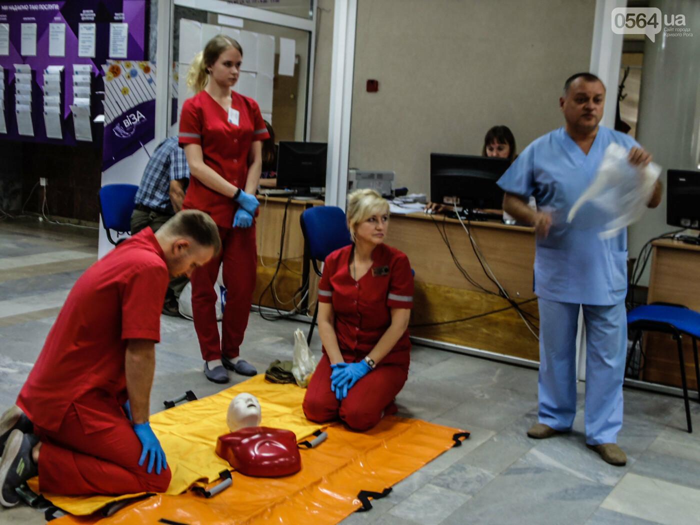 В Криворожском горисполкоме обучали оказывать людям первую медицинскую помощь, - ФОТО, ВИДЕО , фото-1
