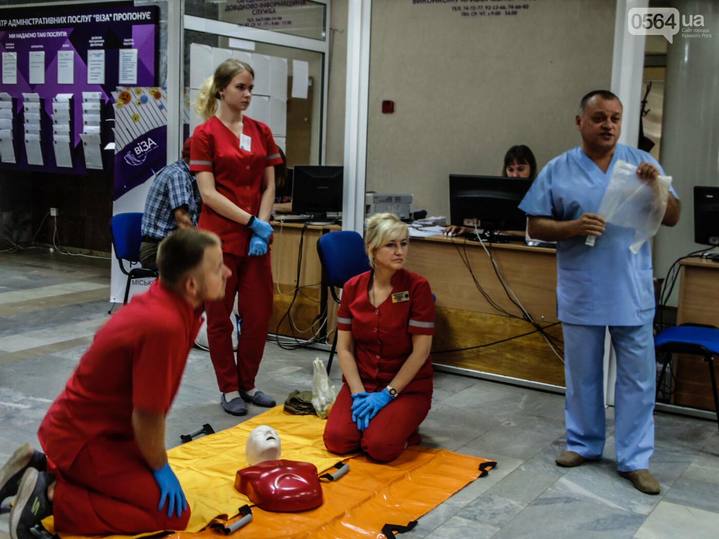В Криворожском горисполкоме обучали оказывать людям первую медицинскую помощь, - ФОТО, ВИДЕО , фото-4