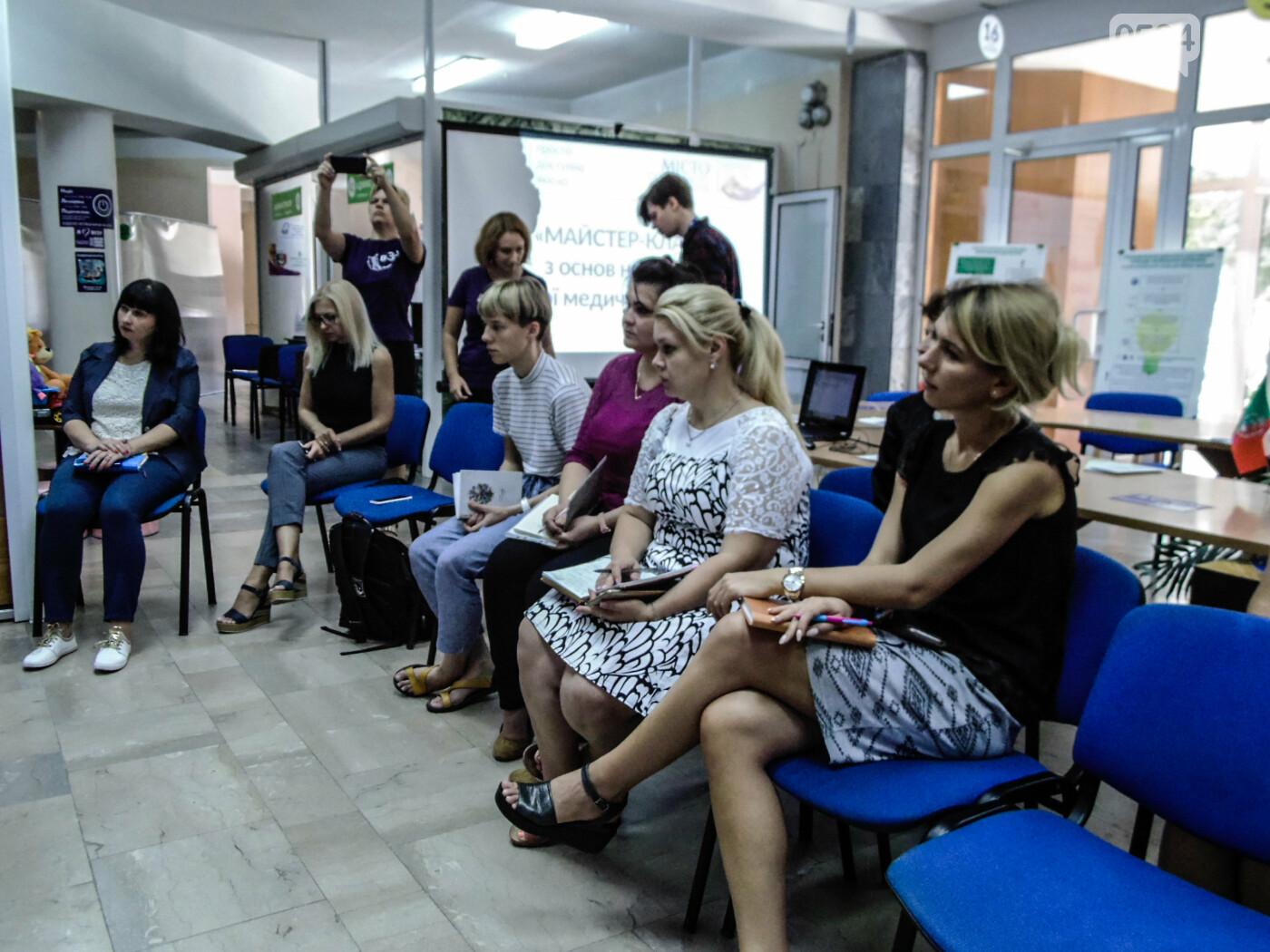 В Криворожском горисполкоме обучали оказывать людям первую медицинскую помощь, - ФОТО, ВИДЕО , фото-7