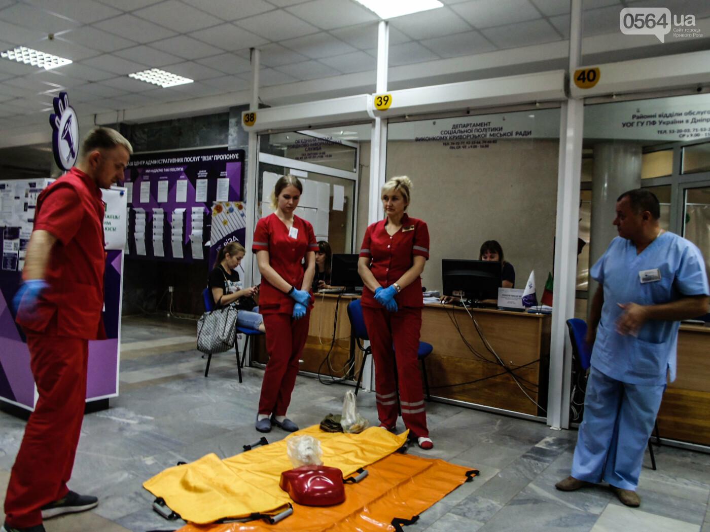 В Криворожском горисполкоме обучали оказывать людям первую медицинскую помощь, - ФОТО, ВИДЕО , фото-11