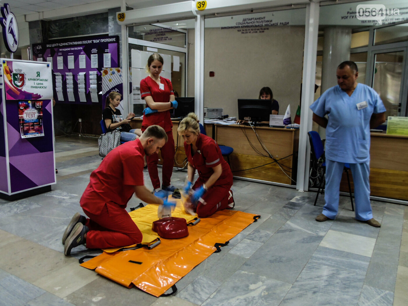 В Криворожском горисполкоме обучали оказывать людям первую медицинскую помощь, - ФОТО, ВИДЕО , фото-13