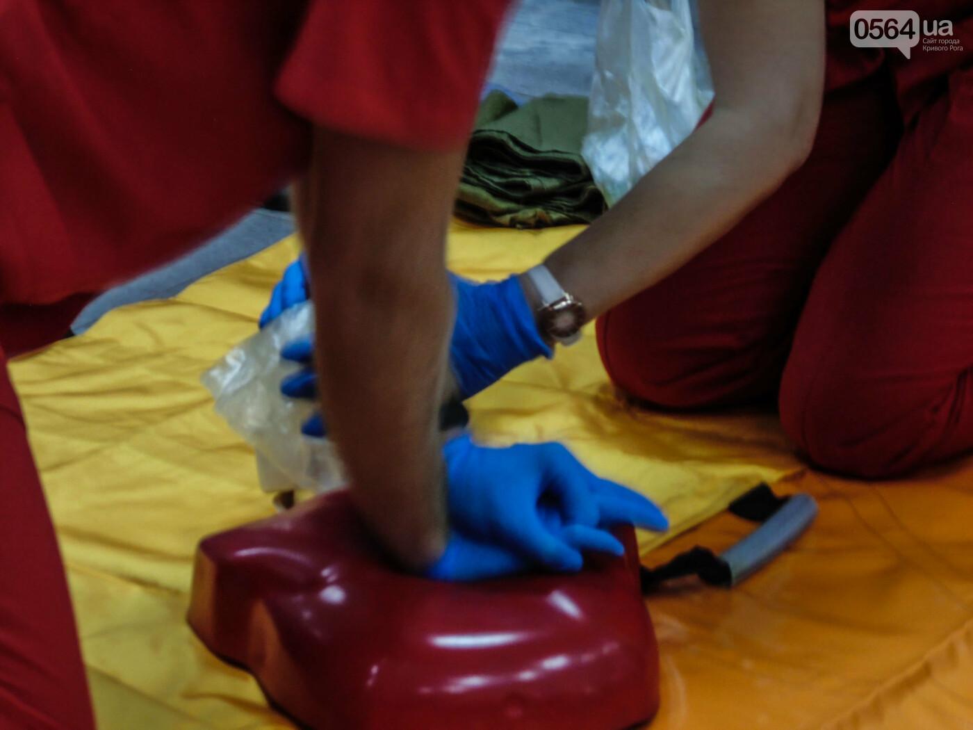 В Криворожском горисполкоме обучали оказывать людям первую медицинскую помощь, - ФОТО, ВИДЕО , фото-14
