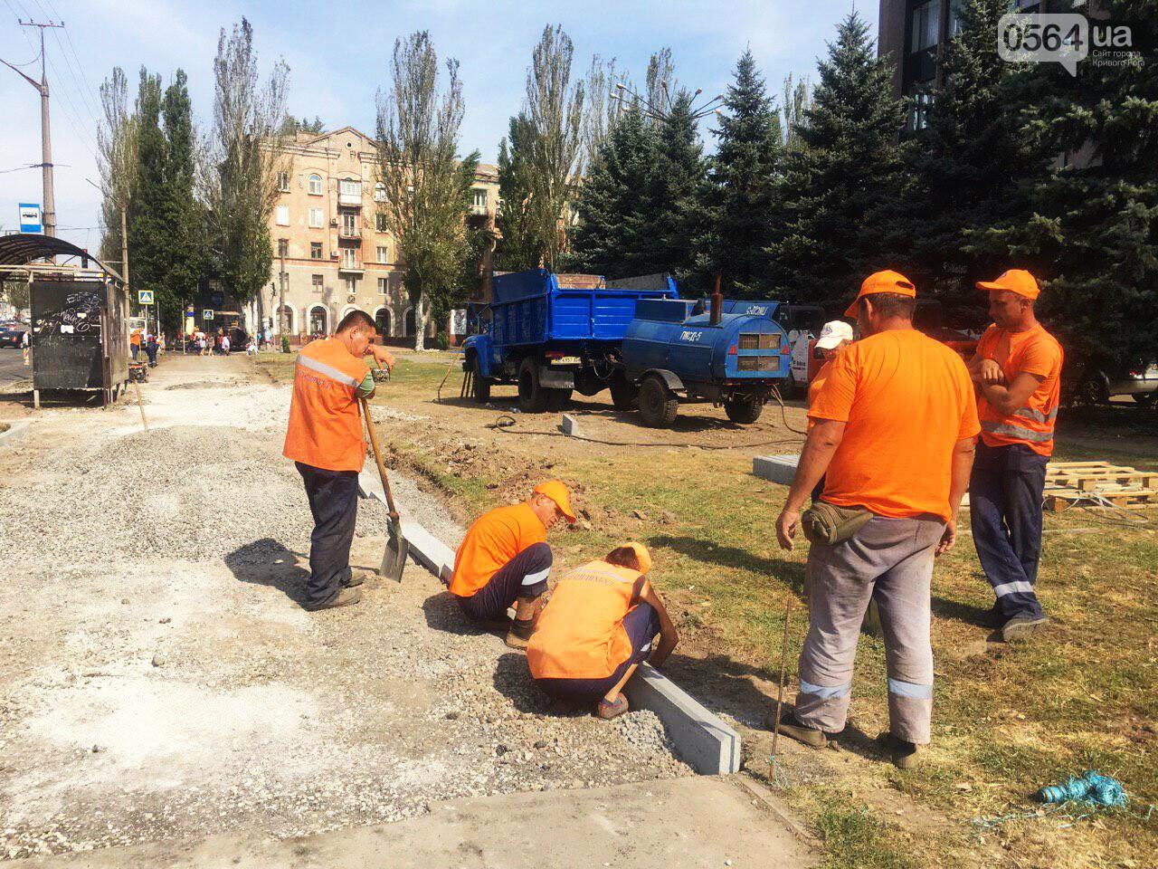 В Кривом Роге ремонтируют пешеходную дорожку к горисполкому, - ФОТО , фото-1