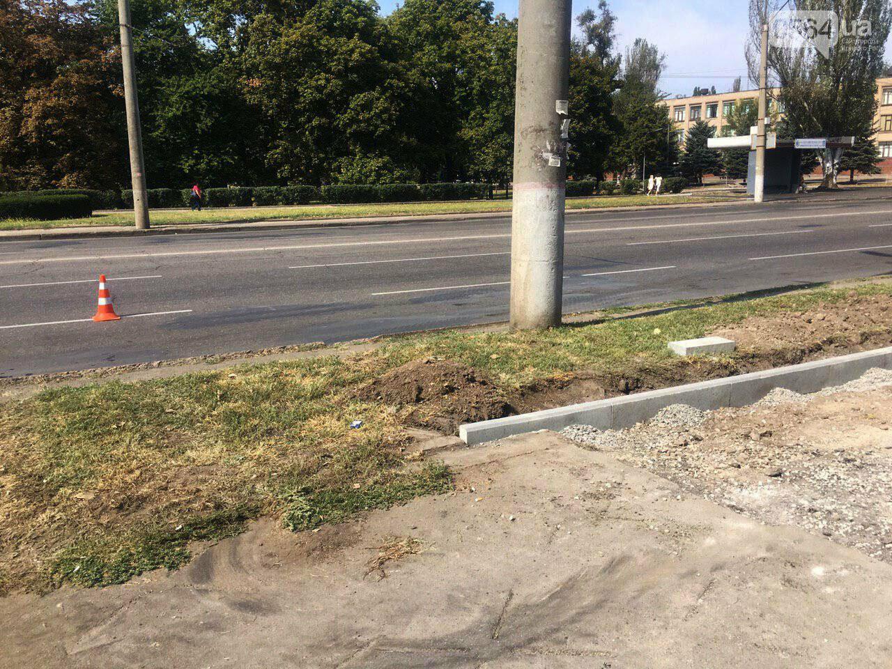 В Кривом Роге ремонтируют пешеходную дорожку к горисполкому, - ФОТО , фото-2