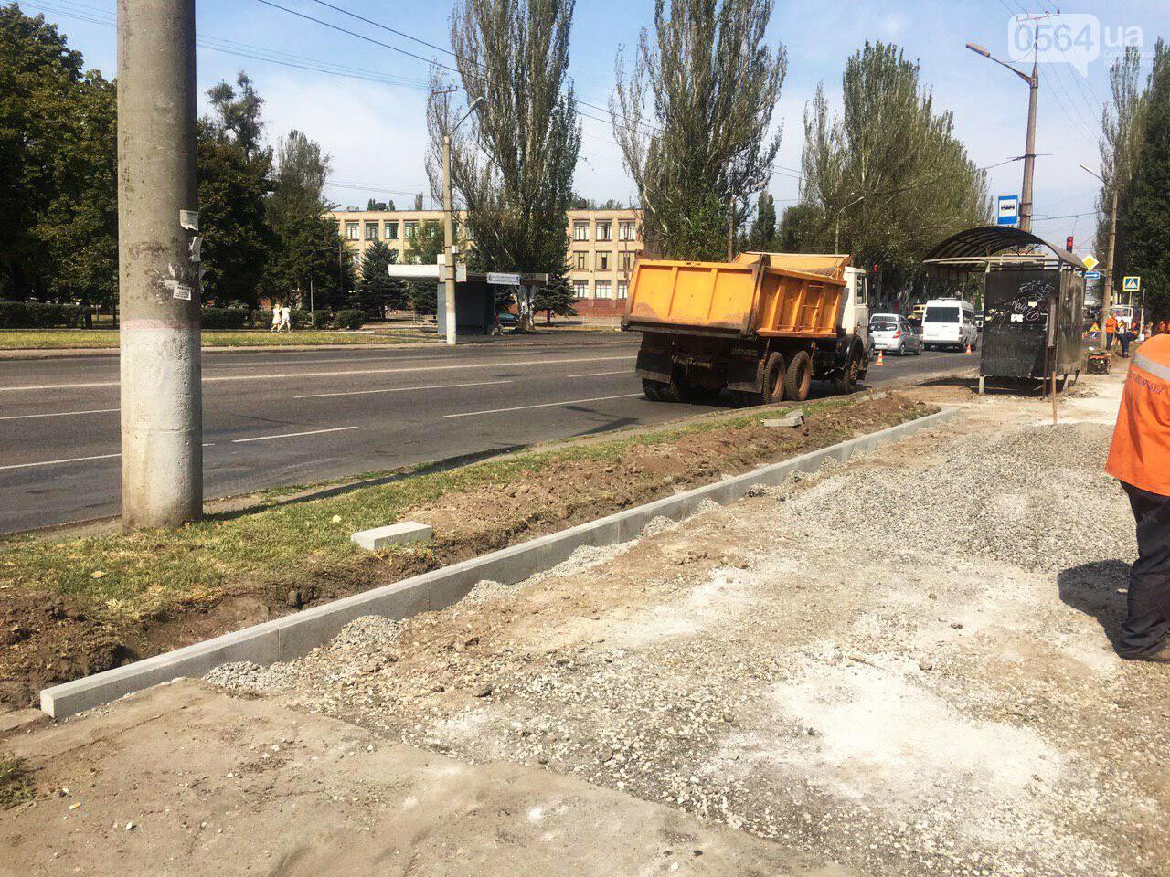 В Кривом Роге ремонтируют пешеходную дорожку к горисполкому, - ФОТО , фото-4
