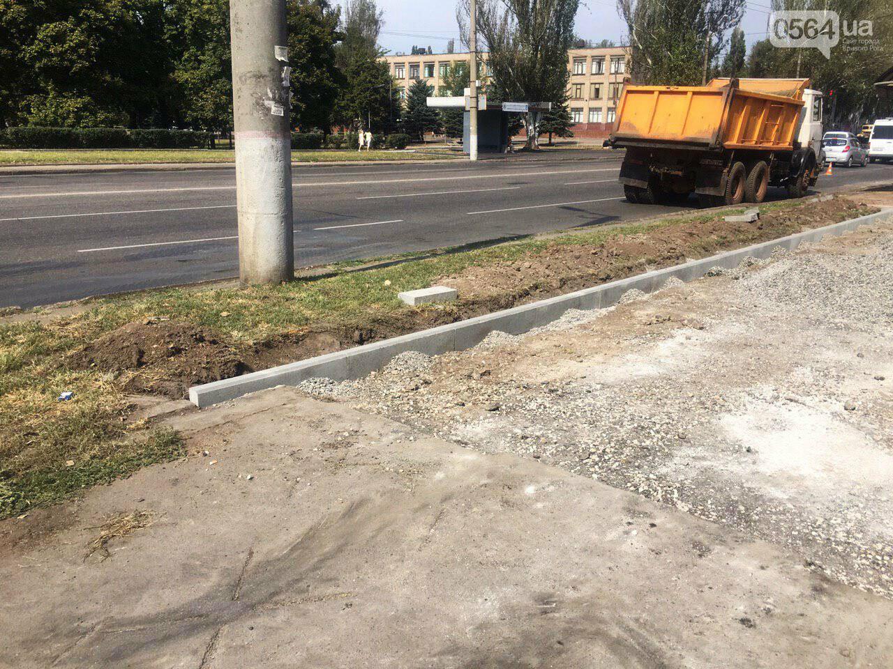 В Кривом Роге ремонтируют пешеходную дорожку к горисполкому, - ФОТО , фото-5