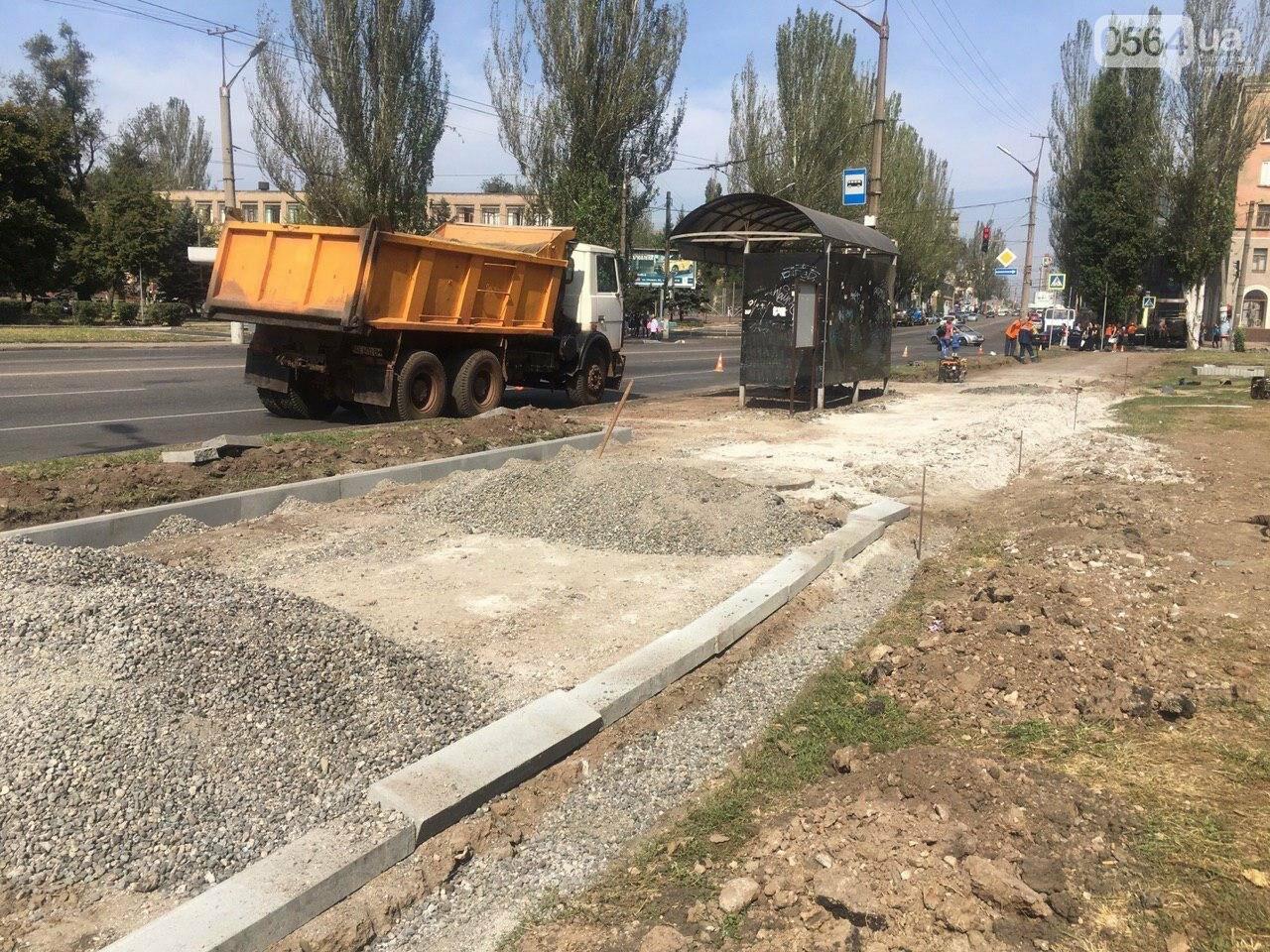 В Кривом Роге ремонтируют пешеходную дорожку к горисполкому, - ФОТО , фото-9