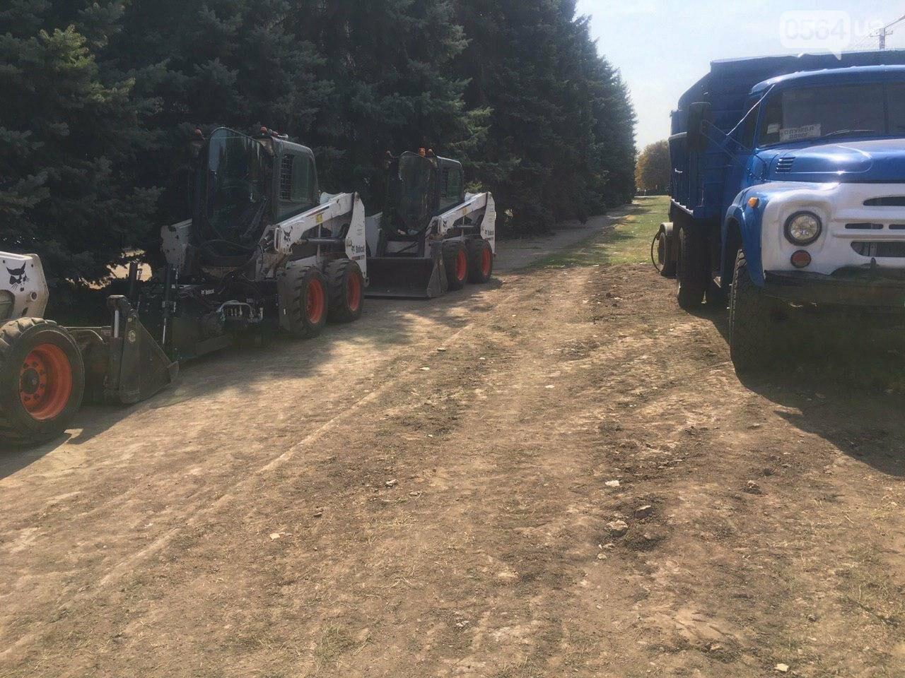 В Кривом Роге ремонтируют пешеходную дорожку к горисполкому, - ФОТО , фото-10
