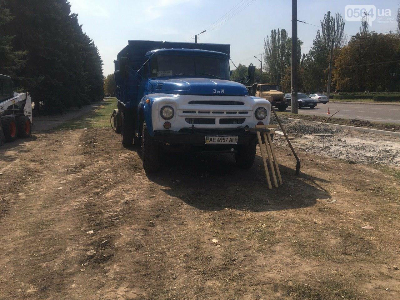 В Кривом Роге ремонтируют пешеходную дорожку к горисполкому, - ФОТО , фото-11