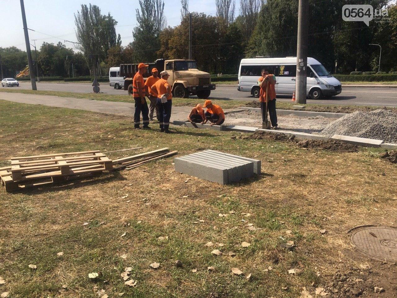 В Кривом Роге ремонтируют пешеходную дорожку к горисполкому, - ФОТО , фото-12
