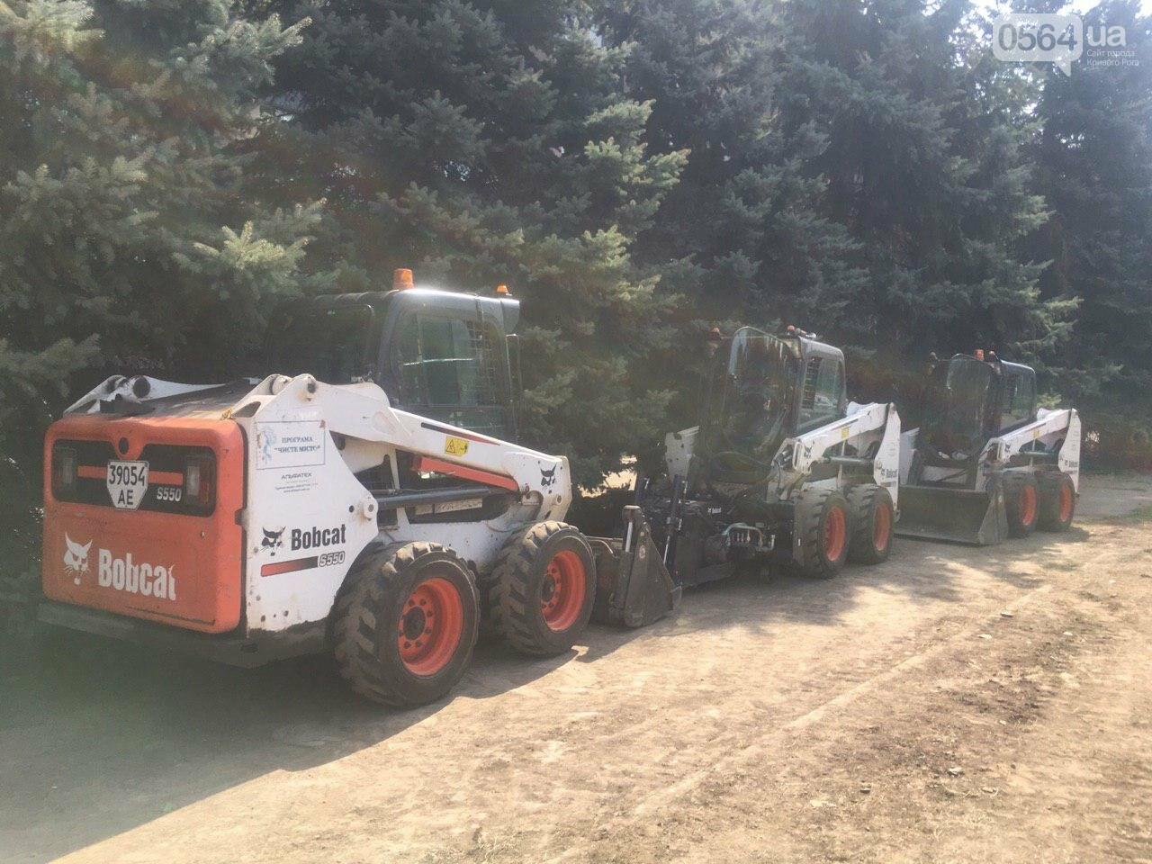 В Кривом Роге ремонтируют пешеходную дорожку к горисполкому, - ФОТО , фото-13