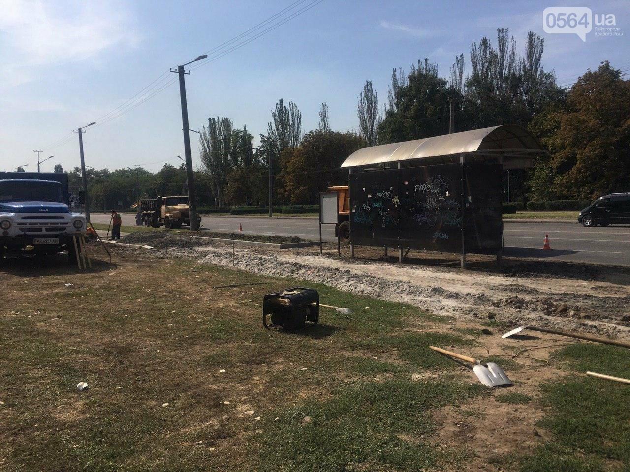 В Кривом Роге ремонтируют пешеходную дорожку к горисполкому, - ФОТО , фото-17