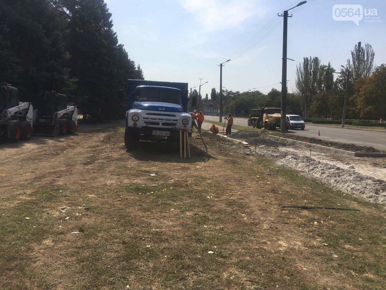 В Кривом Роге ремонтируют пешеходную дорожку к горисполкому, - ФОТО , фото-18