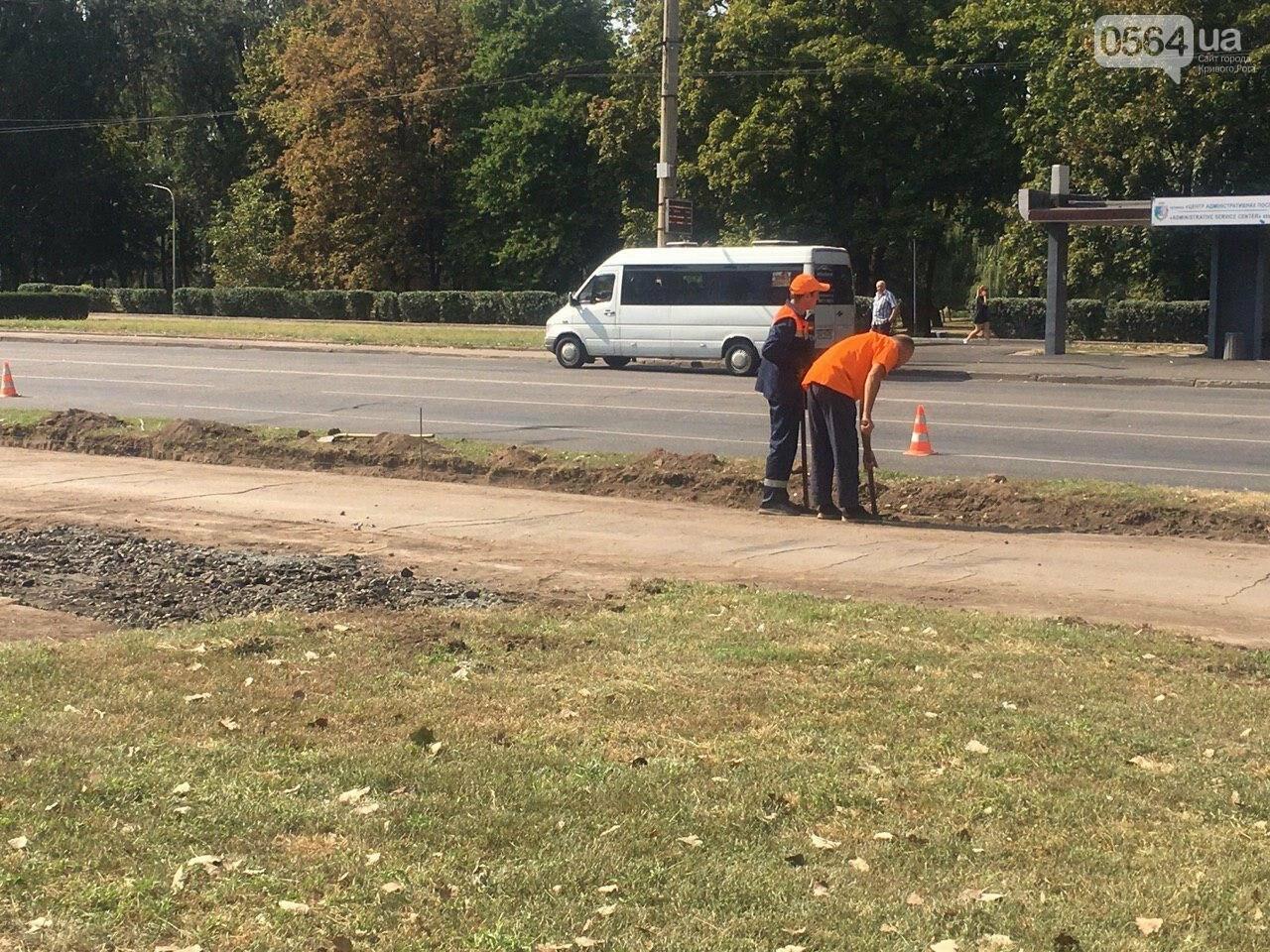 В Кривом Роге ремонтируют пешеходную дорожку к горисполкому, - ФОТО , фото-21