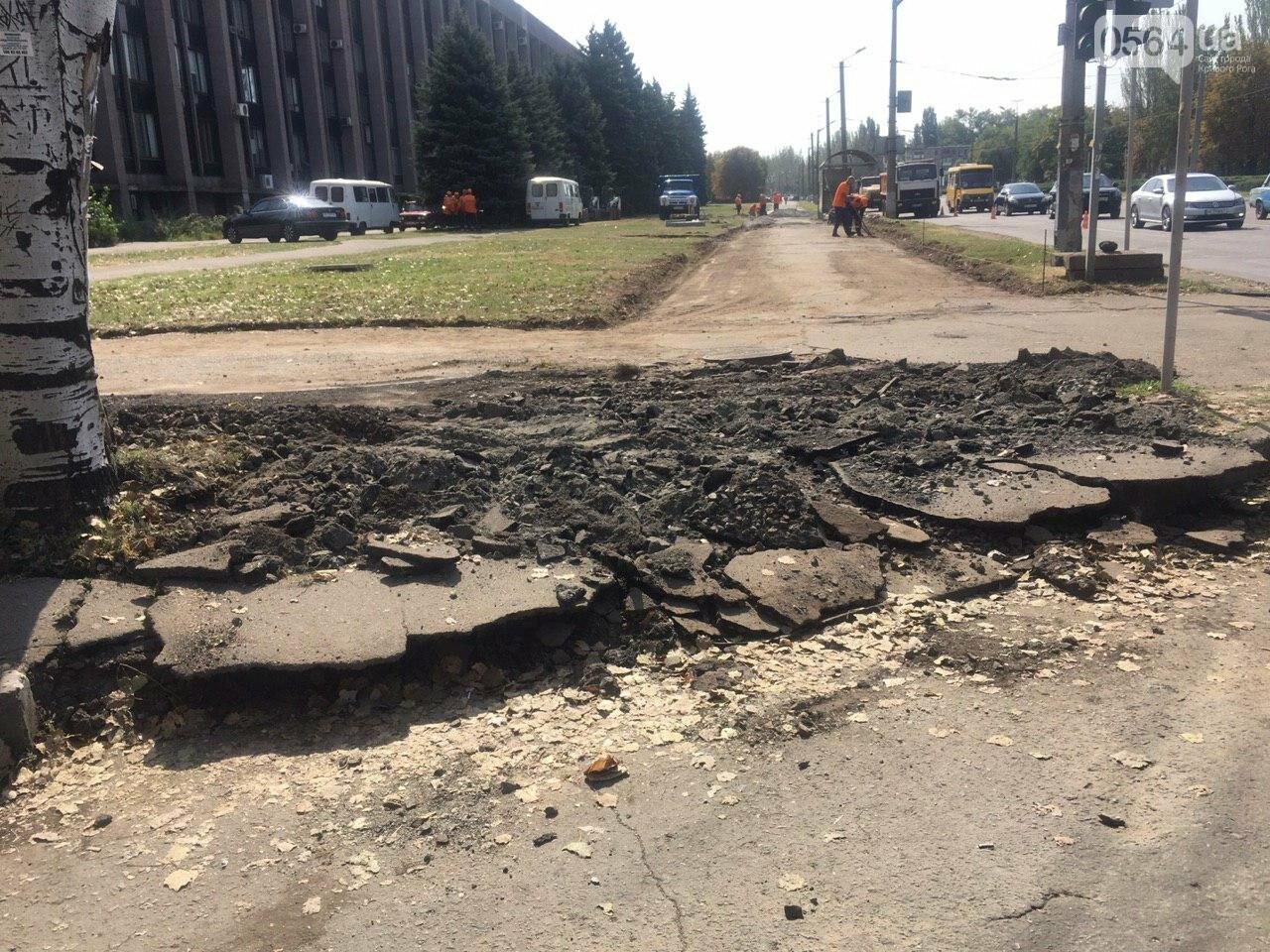 В Кривом Роге ремонтируют пешеходную дорожку к горисполкому, - ФОТО , фото-24
