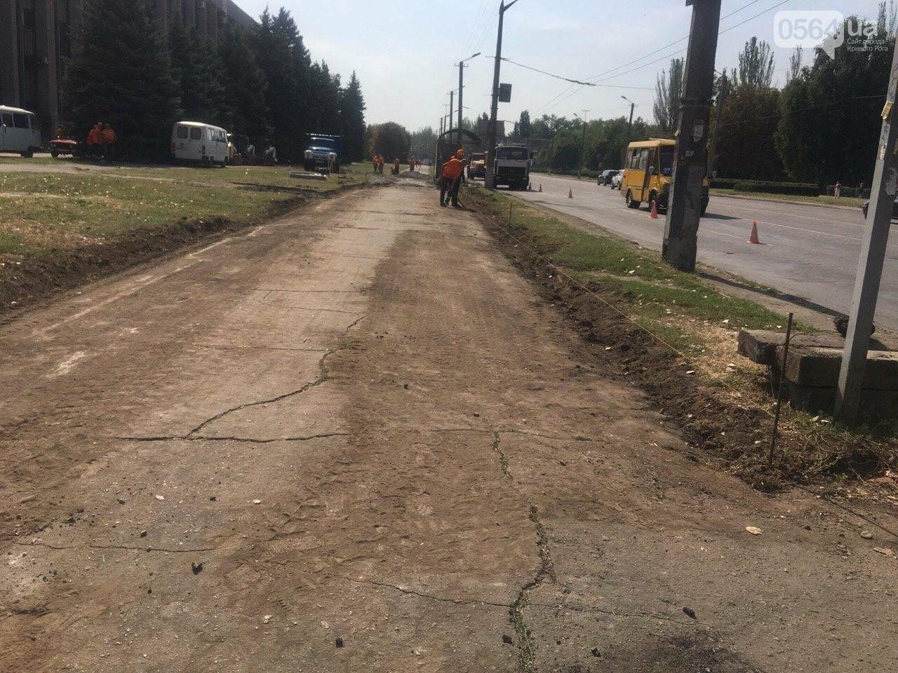 В Кривом Роге ремонтируют пешеходную дорожку к горисполкому, - ФОТО , фото-25