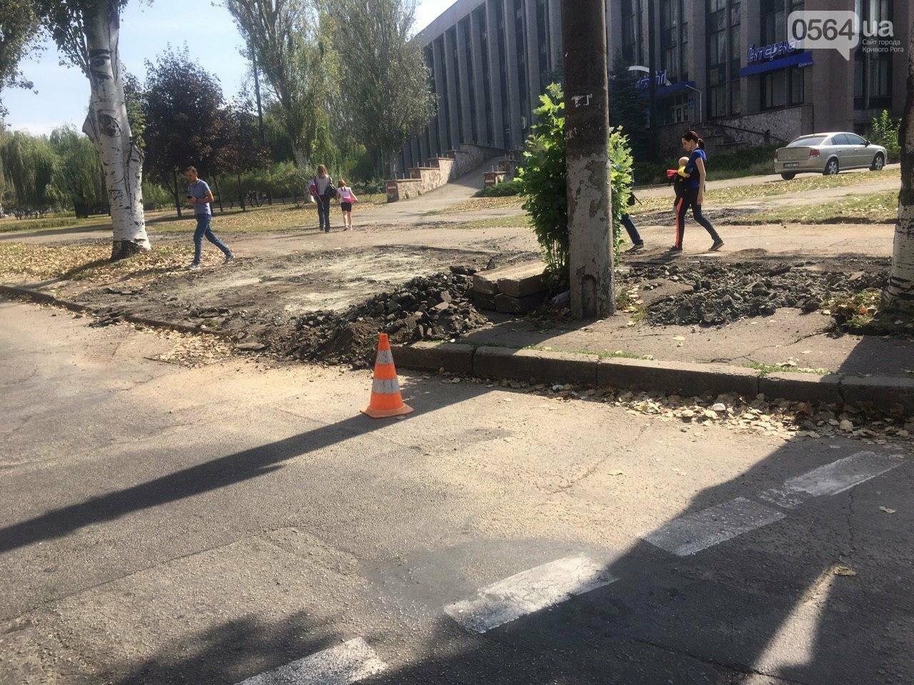 В Кривом Роге ремонтируют пешеходную дорожку к горисполкому, - ФОТО , фото-27