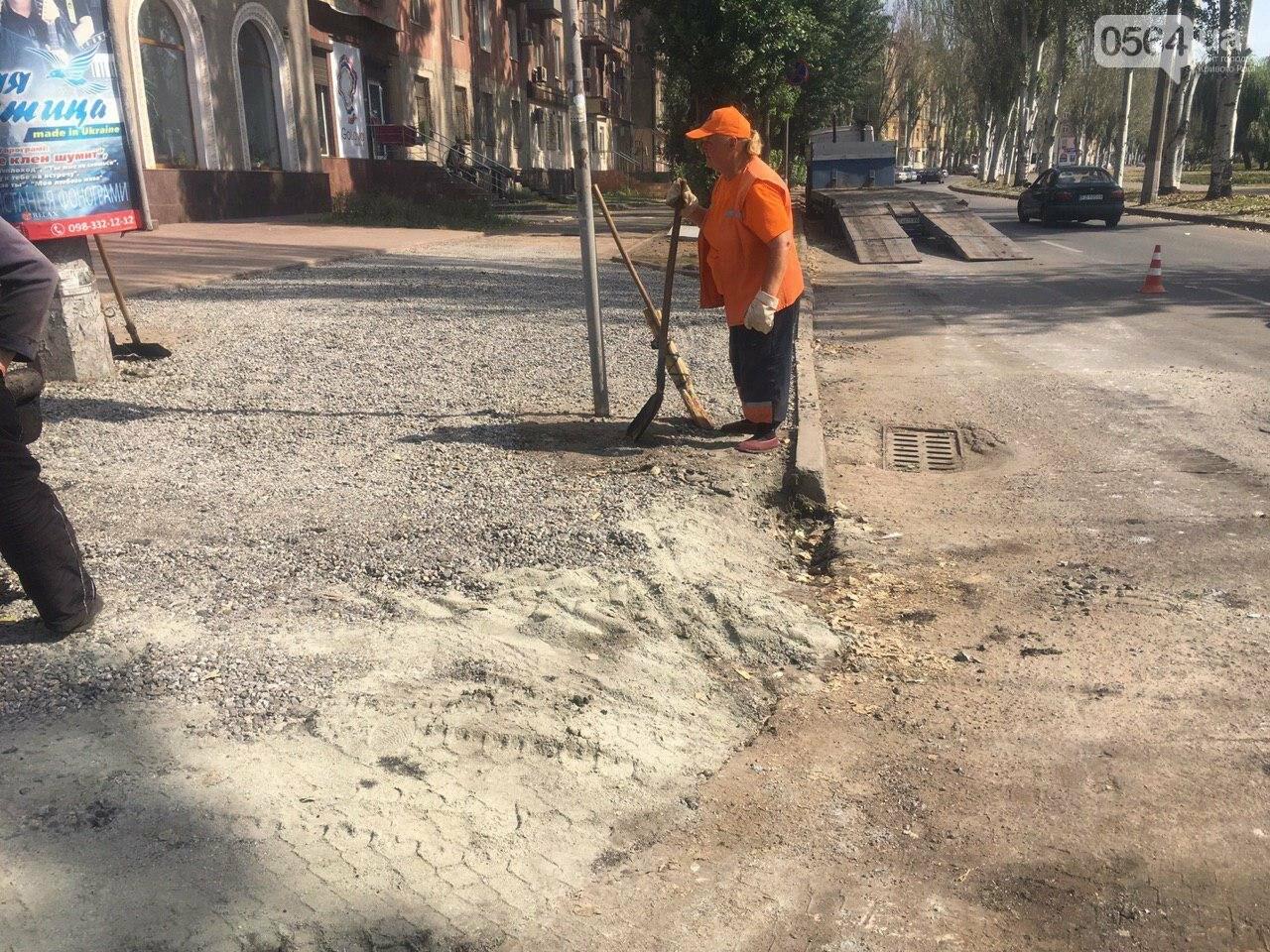 В Кривом Роге ремонтируют пешеходную дорожку к горисполкому, - ФОТО , фото-23
