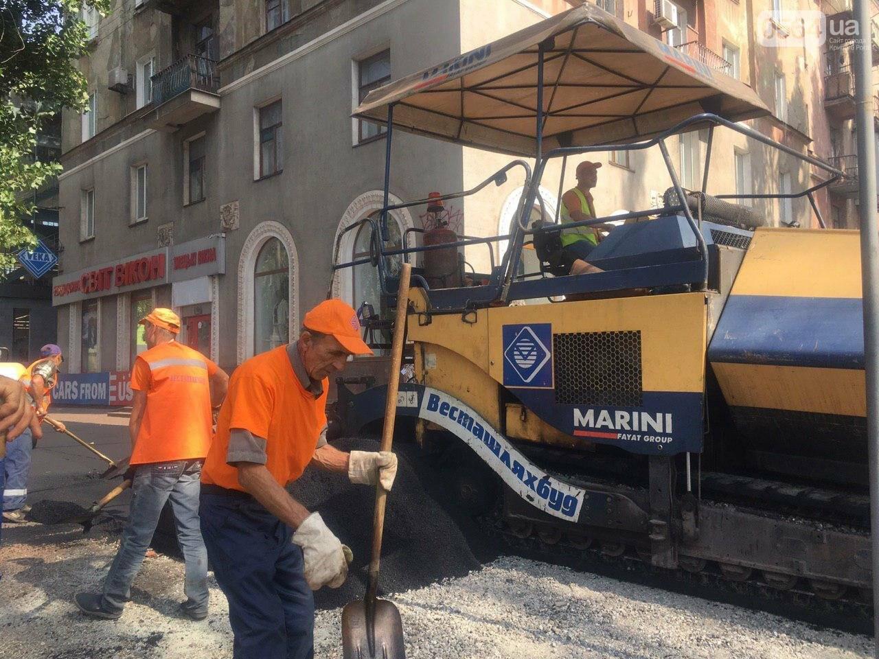 В Кривом Роге ремонтируют пешеходную дорожку к горисполкому, - ФОТО , фото-30