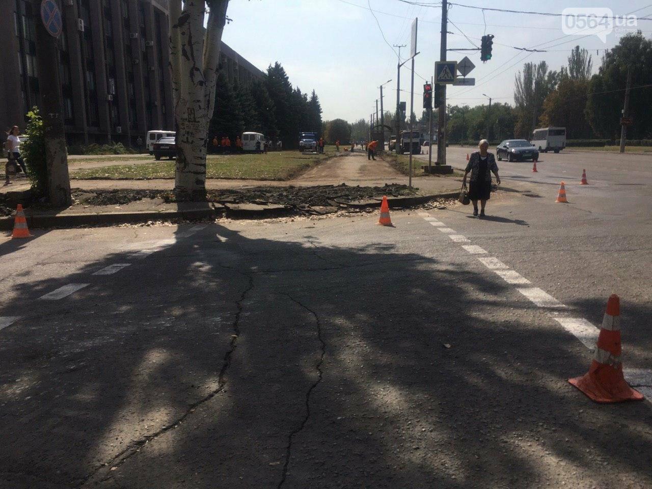 В Кривом Роге ремонтируют пешеходную дорожку к горисполкому, - ФОТО , фото-31