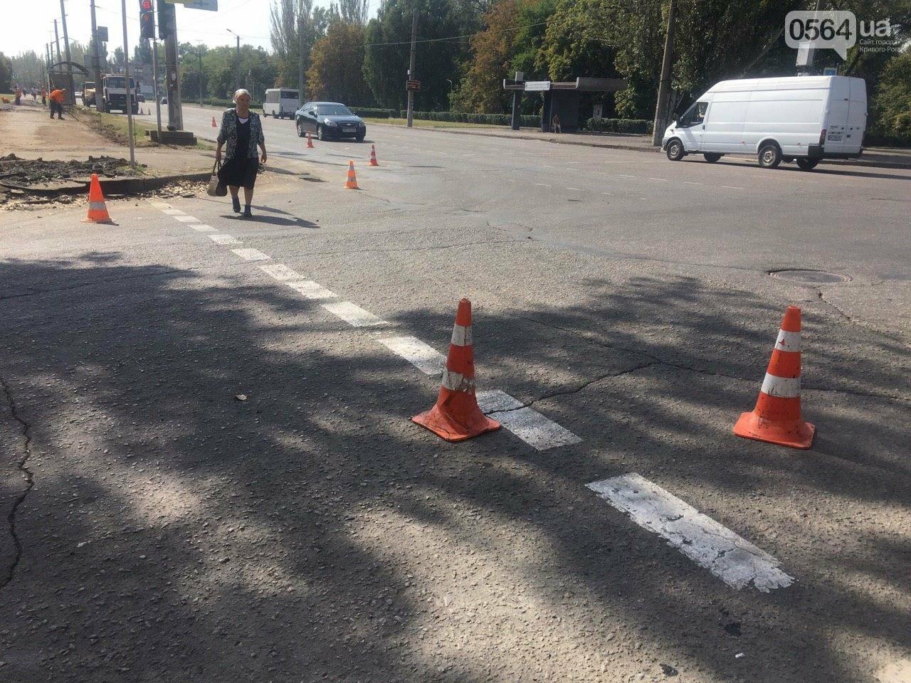 В Кривом Роге ремонтируют пешеходную дорожку к горисполкому, - ФОТО , фото-32