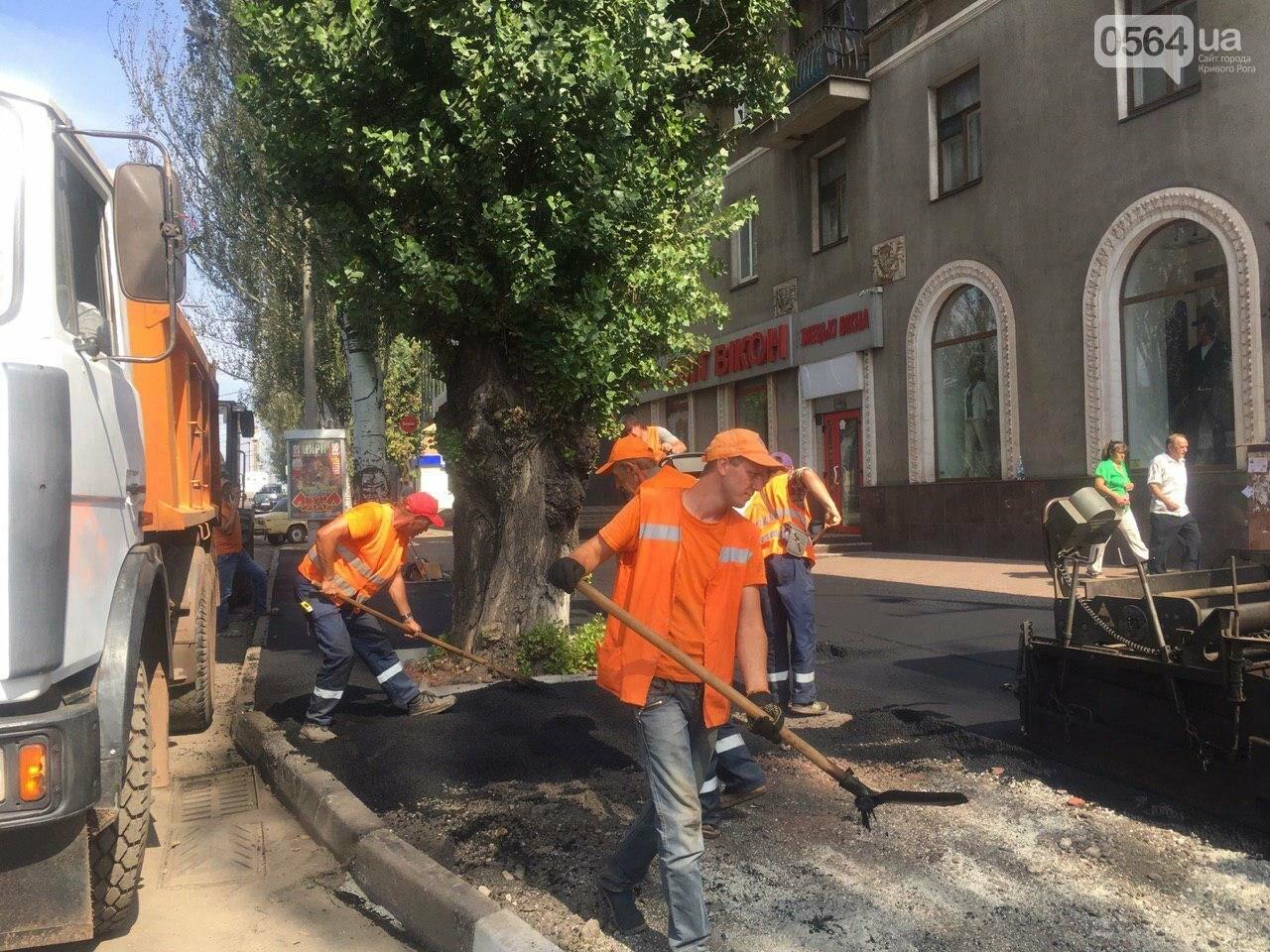 В Кривом Роге ремонтируют пешеходную дорожку к горисполкому, - ФОТО , фото-34