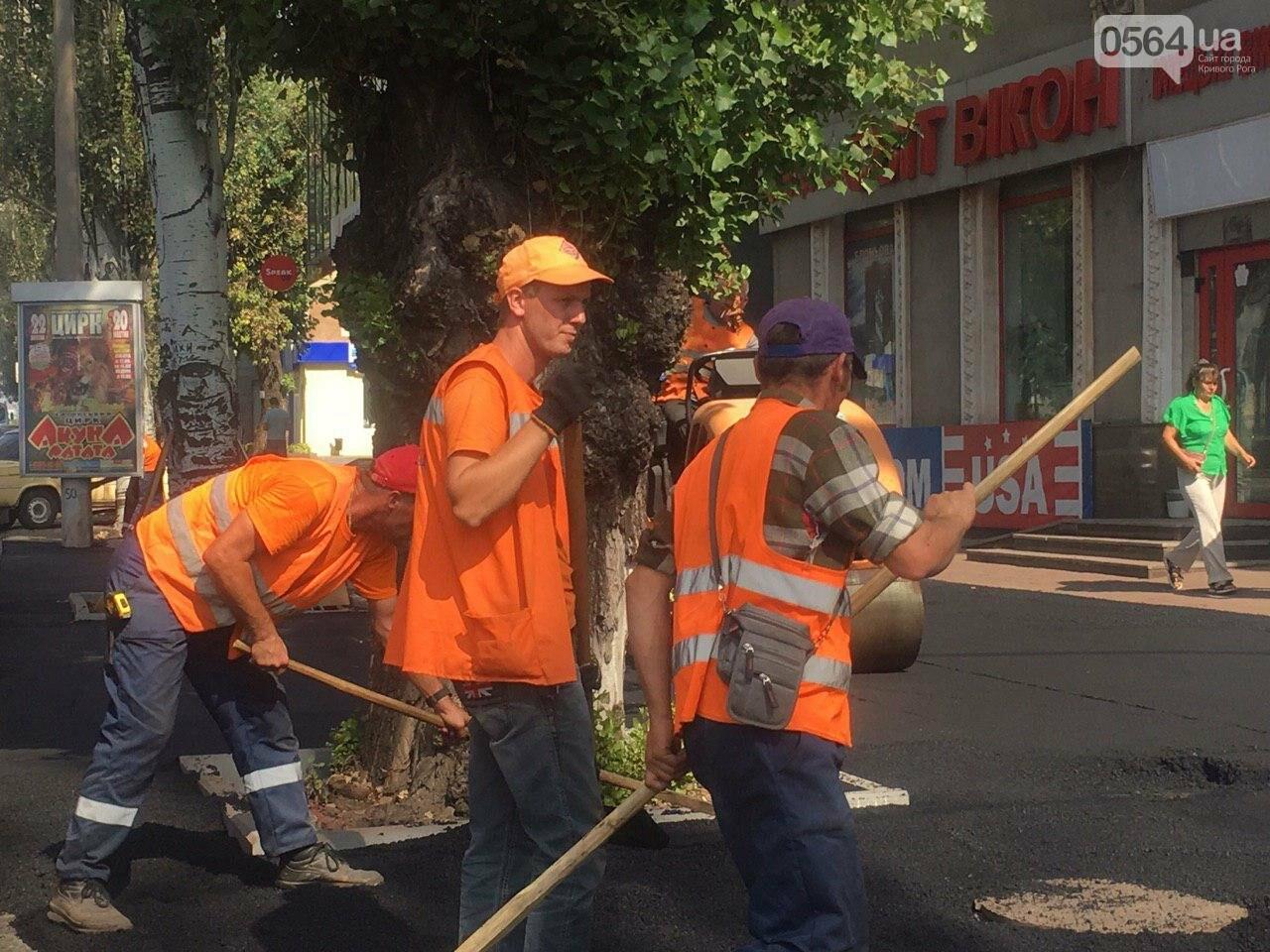 В Кривом Роге ремонтируют пешеходную дорожку к горисполкому, - ФОТО , фото-39