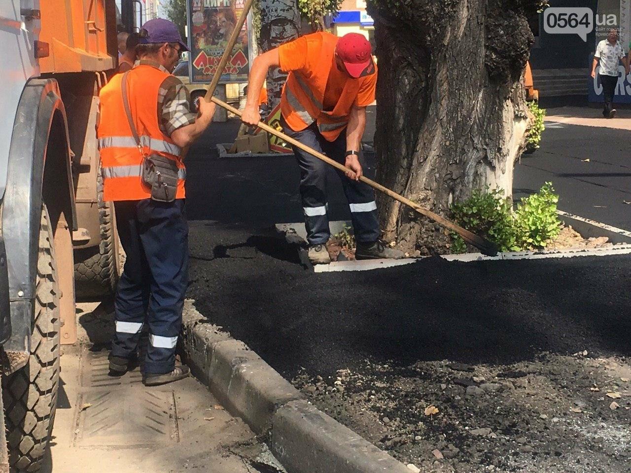 В Кривом Роге ремонтируют пешеходную дорожку к горисполкому, - ФОТО , фото-40