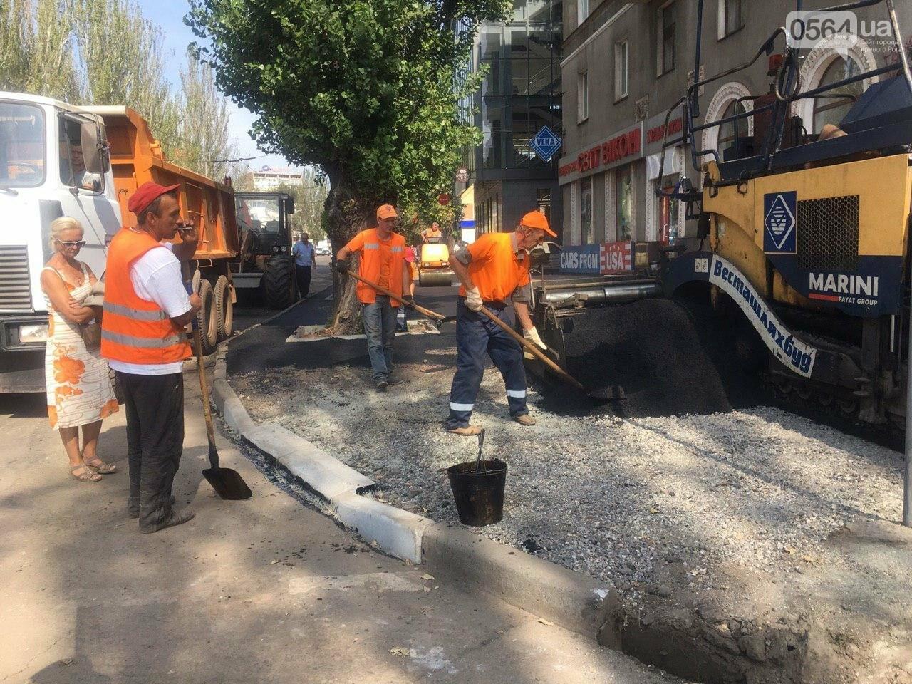 В Кривом Роге ремонтируют пешеходную дорожку к горисполкому, - ФОТО , фото-42