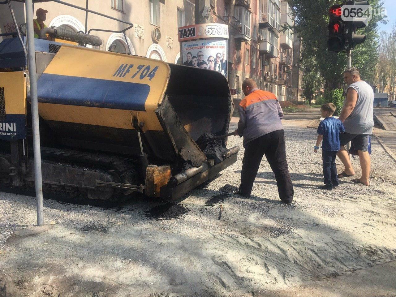 В Кривом Роге ремонтируют пешеходную дорожку к горисполкому, - ФОТО , фото-44
