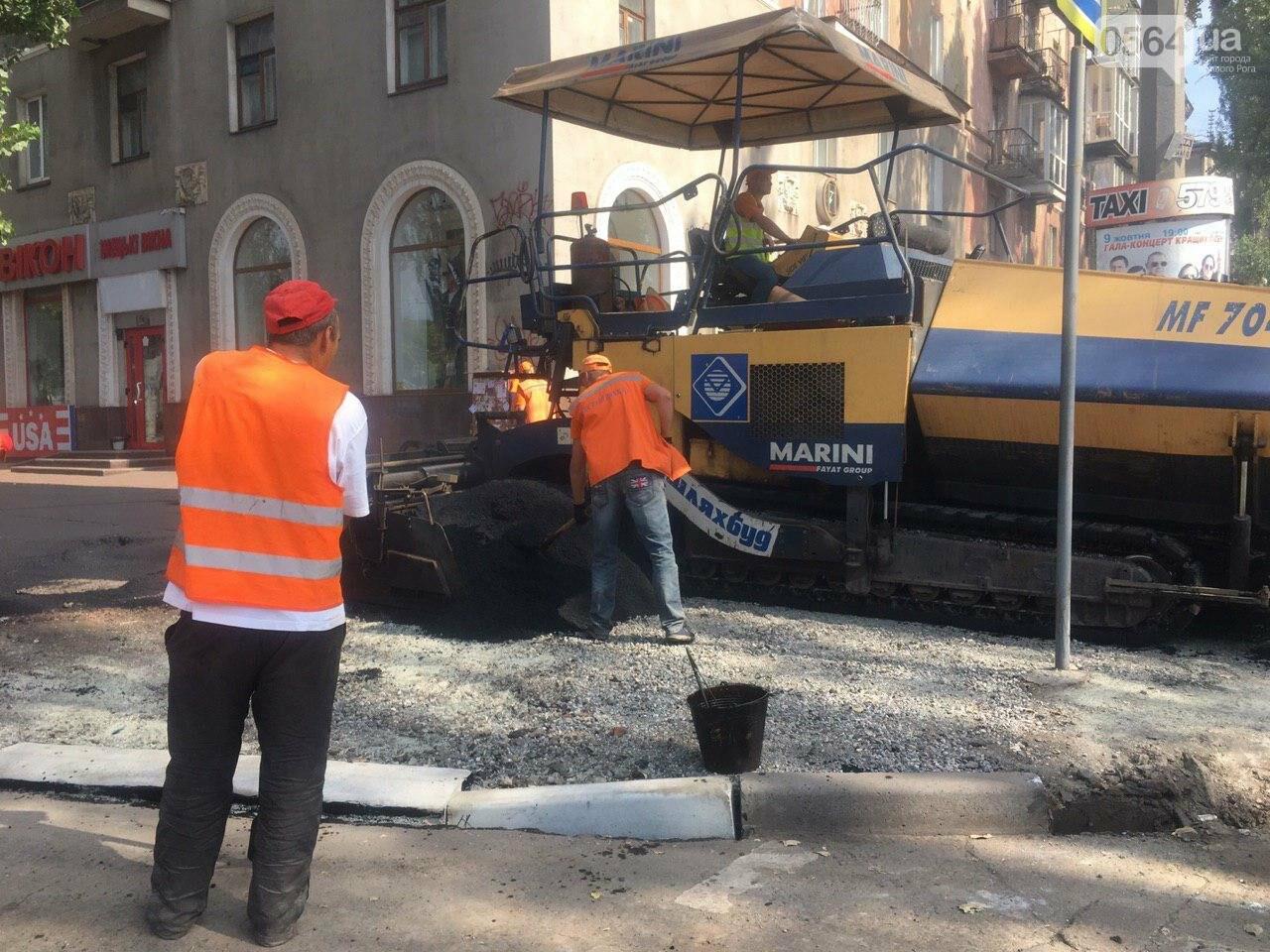 В Кривом Роге ремонтируют пешеходную дорожку к горисполкому, - ФОТО , фото-45