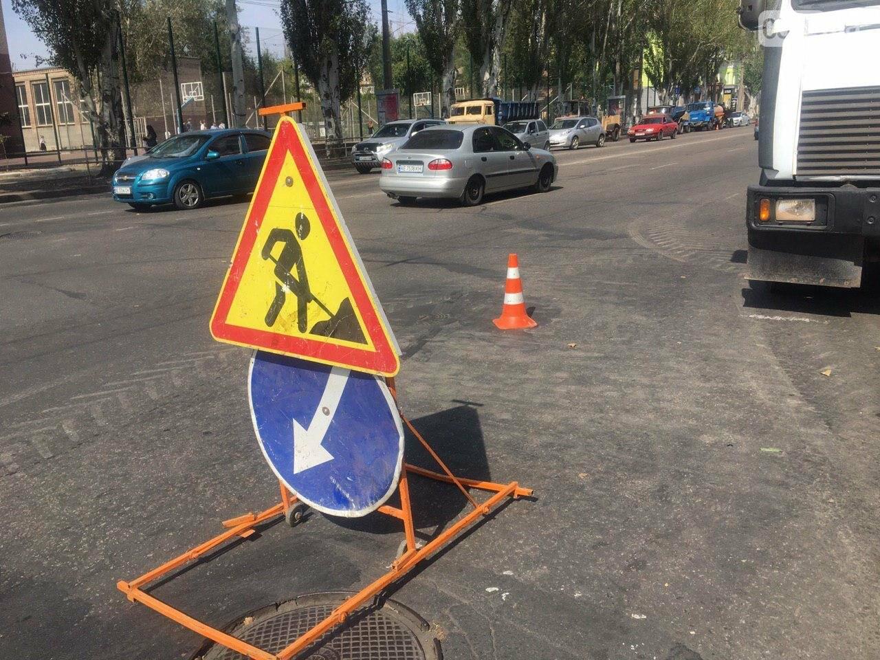 В Кривом Роге ремонтируют пешеходную дорожку к горисполкому, - ФОТО , фото-46