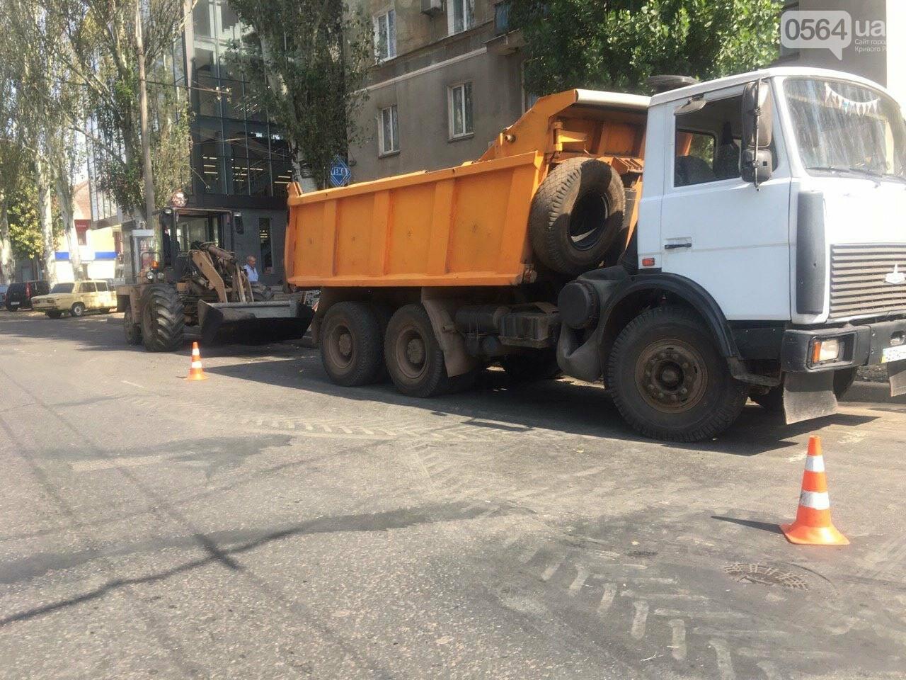 В Кривом Роге ремонтируют пешеходную дорожку к горисполкому, - ФОТО , фото-48