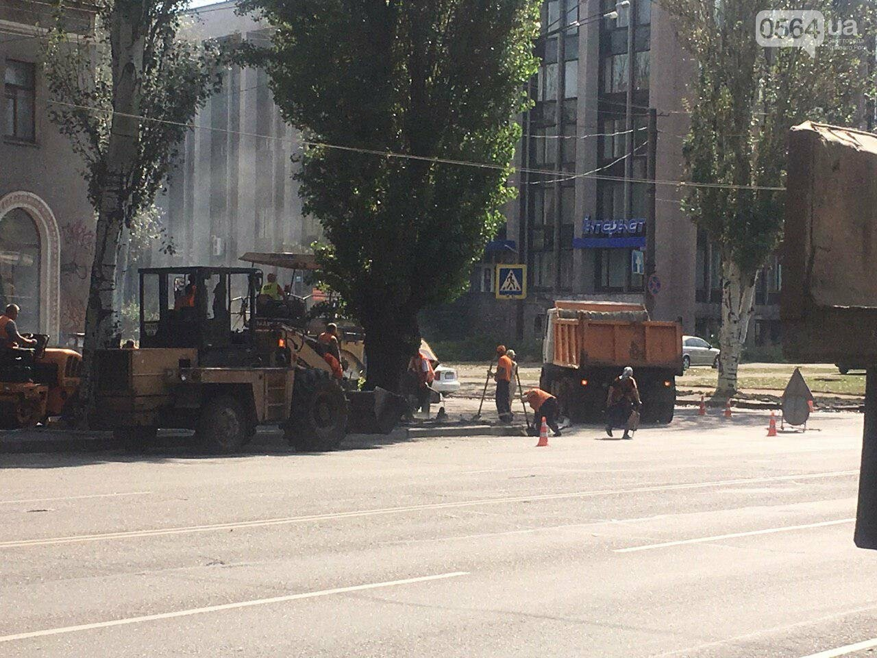 В Кривом Роге ремонтируют пешеходную дорожку к горисполкому, - ФОТО , фото-49